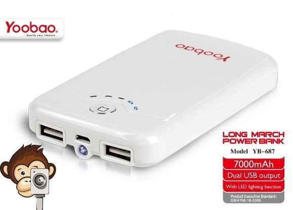 Power Bank Yoobao 7000mAh Long March YB-687-4