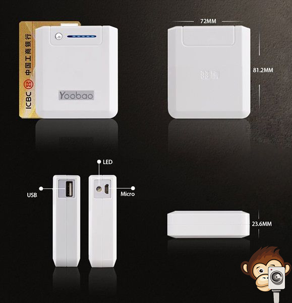 Power Bank Yoobao 6600mAh Magic Box YB-635-7
