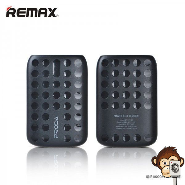 Power Bank 10000 mAh Remax Proda Lovely-8