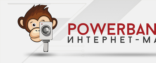 Интернет-магазин PowerBank5.in.ua